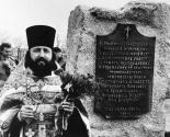 images/1991/Istoriya_prihoda_v_datah_1991_god.jpg