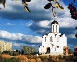 images/1996/Istoriya_prihoda_v_datah_1996_god_Perviy_prestolniy_prazdnik_v_chest7160777.jpg