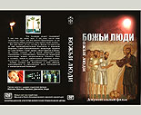 images/2006/13-12-1.jpg