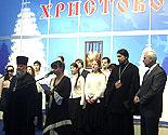 images/2008/26-12-4-1.jpg