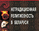 images/2010/29-10-28-56-5-1.jpg