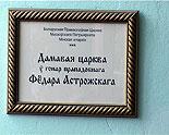 images/2010/kinonia_vl_veniamin/