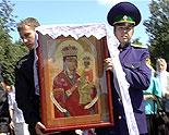 images/2010/molodechno_semya_zakrytie/