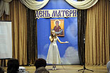 images/2010/nagrazhdenie_mnogodetnih_materej/