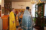 images/2010/neupivaemaya_chasha_prestolnyj/
