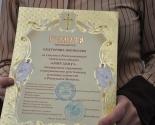 images/2013/40_detskih_rabot_bilo_pooshchreno_diplomami_i_prizami_po_itogam_konkursa_Mir_domu/