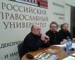 images/2013/Arhiepiskop_Grodnenskiy_Artemiy_Zapovedi__eto.jpg
