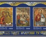 images/2013/Belarus_Rossiya_i_Ukraina_solidarno_vipuskayut.jpg