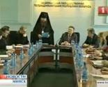 images/2013/Belteleradiokompaniya_i_Belorusskaya_Pravoslavnaya_Tserkov_obsudili.jpg