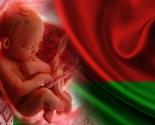 images/2013/Dvigeniya_Prolayf_Belarus_vistupilo_s_Ofitsialnim.jpg