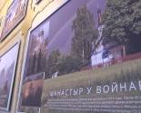 images/2013/Fotovistavka_Tsveta_Pravoslaviya_Polsha_otkrilas_v_istoricheskom2076148.jpg
