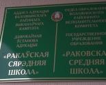 images/2013/Fotovistavka_Tsveta_Pravoslaviya_Polsha_otkrilas_v_istoricheskom5045446.jpg
