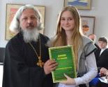 images/2013/Institut_teologii_obyavlyaet_o_nachale_konkursov.jpg