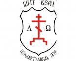images/2013/Komanda_KIT_Instita_teologii_BGU_stalo.jpg