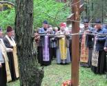 images/2013/Krestniy_hod_na_Novogrudskuyu_Golgofu_sovershili_v_Novogrudskoy7694700.jpg