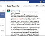 images/2013/Mediki_otkrestilis_ot_chuda_istseleniya_u1698979.jpg