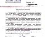 images/2013/Mediki_otkrestilis_ot_chuda_istseleniya_u9088036.jpg