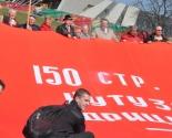 images/2013/Minsk_vstrechal_uchastnikov_megdunarodnogo_avtoprobega_Nasha.jpg