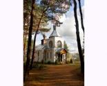 images/2013/Monastir_Eliseya_Lavrishevskogo_priglashaet_palomnikov.jpg