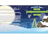 images/2013/Muzikalnaya_Voskresnaya_shkola_Vyacheslava1087186.jpg