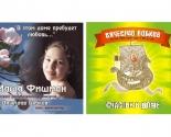 images/2013/Muzikalnaya_Voskresnaya_shkola_Vyacheslava_Bobkovarn_0218153403.jpg