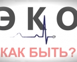 images/2013/Novaya_peredacha_tsikla_Zashchiti_gizn_posvyashchena.jpg
