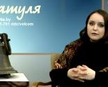 images/2013/Novaya_videoprogramma_tsikla_Zashchiti_gizn_rasskazivaet.jpg