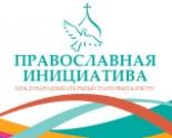 images/2013/Obyavlen_priem_proektnih_predlogeniy_na_konkurs.jpg