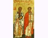 images/2013/Pamyat_svyashchennomuchenika_Marka_episkopa_Arefusiyskogo_Kirilla.jpg
