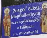 images/2013/Pervaya_pravoslavnaya_chastnaya_gimnaziya_otkrilas_v.jpg