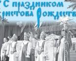 images/2013/Perviy_v_etom_godu_nomer_gazeti.jpg