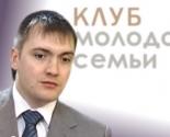 images/2013/Podgotovka_molodegi_k_semeynoy_gizni_.jpg