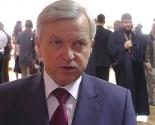 images/2013/Politika_poddergki_semi_ostanovit_depopulyatsiyu_v.jpg
