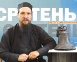 images/2013/Posle_kreshcheniya_ya_uvidel_favorskiy_svet.jpg