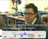 images/2013/Prinimaya_lyudey_s_ogranicheniyami_obshchestvo_stanovitsya.jpg