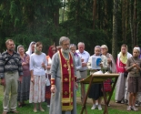 Коваленко-Орехова - Списки жертв - Мемориал