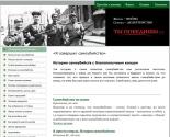 images/2013/Rossiyskiy_antisuitsidniy_resurs_kotoriy_spas_gizni_tisyacham_pod7677925.jpg