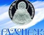 images/2013/Tri_filma_belorusskih_dokumentalistov_poluchili_nagradi.jpg