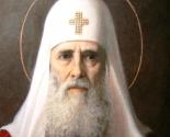 images/2013/Tserkov_vspominaet_svyatitelya_Iova__.jpg