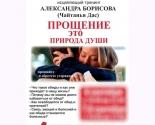 images/2013/V_Breste_za_500_000_predlagayut.jpg