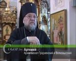 images/2013/Vspominaya_ispovednikov_XX_veka_Tserkov_prizivaet.jpg