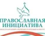 images/2014/19_proektov_iz_Belarusi_proshli_vo.jpg