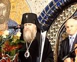 images/2014/Arhiepiskopu_Vitebskomu_i_Orshanskomu_Dimitriyu_vruchena_0512133622.jpg