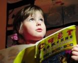 images/2014/Avtorskie_programmi_posvyashchyonnie_detskomu_chteniyu_proydut.jpg