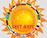 images/2014/Belorusi_vzyali_5_diplomov_na_4.jpg