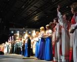 images/2014/Festival_Odigitriya_otkroetsya_31_iyulya_Nachalas.jpg