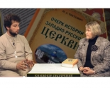 images/2014/Ilarion_Chistovich_Ocherki_istorii_Zapadno_Russkoy.jpg
