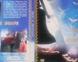 images/2014/Informagentstvo_Belorusskoy_Pravoslavnoy_Tserkvi_vipustilo_film.jpg