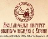 images/2014/Konferentsiya_Rus_i_Afon_tisyacheletie_duhovno.jpg