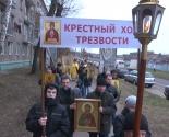images/2014/Krestniy_hod_trezvosti_s_chastitsey_moshchey_svyatogo_Vonifatiya6064344.jpg